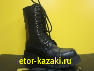 Ultras 901g metal чёрный